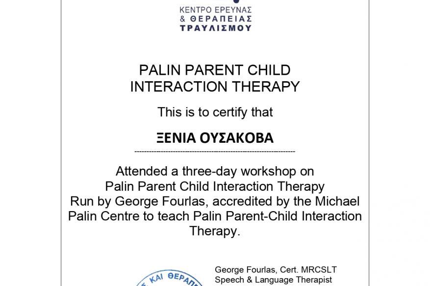 Webinar με θέμα «Palin Parent Child Interaction Therapy», Εισηγητής: George Fourlas, Cert. MRCSLT Speech & Language Therapist